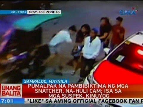 [GMA]  UB: Pumalpak na pambibiktima ng mga snatcher, na-hulicam; isa sa mga suspek, kinuyog