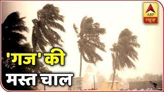 Cyclone Gaja To Be Fierce Soon   Skymet Weather Bulletin   ABP News