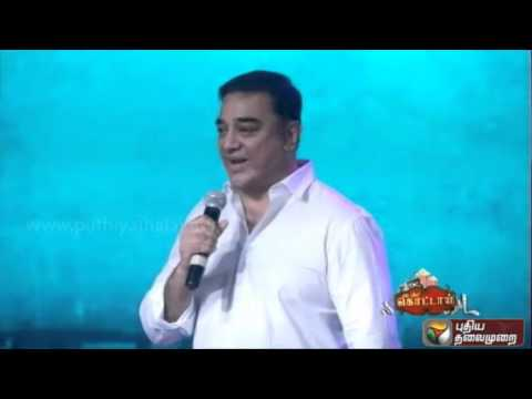 Sabaash-Naidu-Kamal-Haasan-Shruti-Haasan-movies-title-launch