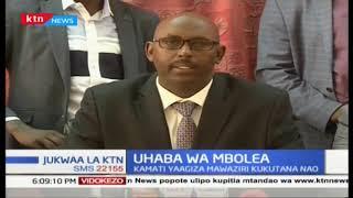 Kamati ya Bunge inayohusika na kilimo imewaagiza Waziri wa Kilimo na fedha kueleza uhaba wa mbolea