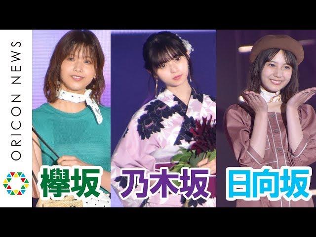 乃木坂動画集積回路
