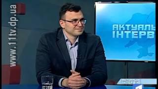 АКТУАЛЬНЕ ІНТЕРВ'Ю. МИХАЙЛО МЕДВЕДЄВ. 20.03.2019