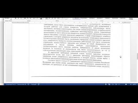 20.12.17г. ст. 222 абз. 4 ГПК РФ иск оставить без рассмотрения