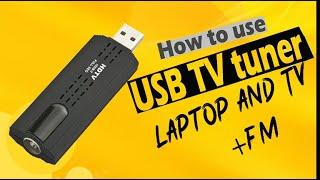 How to use usb tv tuner | usb tv stick | usb tv | usb tvcard | 2020
