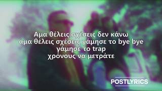 TOQUEL   Karolina (Lyrics)