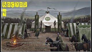 DaC 3 - Гномы Эребора #4 Испытания баллист гномов.