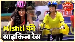 Mishti And Kuhu's Cycle Competition | Yeh Rishtey Hain Pyaar Ke | Saas Bahu Aur Saazish