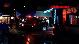 ΠΑΝΙΚΟΣ - Φωτιά σε ταβέρνα στα Μανάβικα Τρικάλων   Kholo.pk