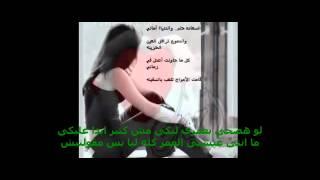 Rageb alamah  Baw3edak -Specially Made 4 U Beroo.avi