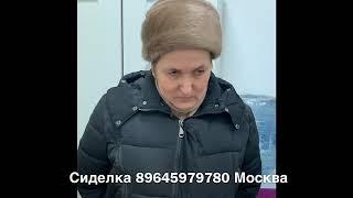 Работа Сиделка Москва