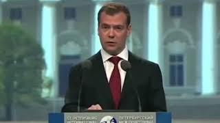 Малая часть имущества Медведева наваровал десятки миллиардов