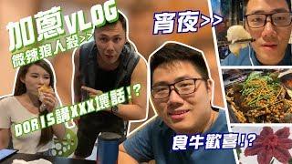 【坐住輪椅拍vlog】用iphone11拍出黎既vlog會係點!?