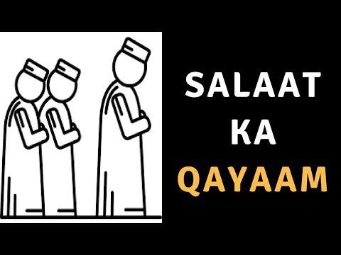 DarseQuran || Surah Al-Ankaboot (29: 41-45)