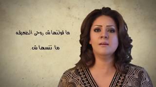 ترنيمة مش راضى - لسالى سليمان - مونتاج واخراج / مريم ماهر