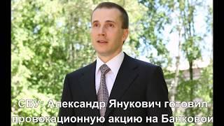 Главные новости Украины и мира 3 октября