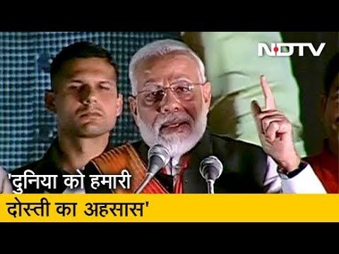 2014 के बाद दुनिया की नजरों में बढ़ा भारत का मान-सम्मान: PM Modi