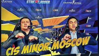 Лучшие моменты CS GO CIS Minor Moscow Finals 2016