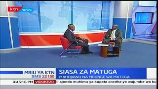 Maendeleo ya Matuga na mbunge Kassim Sawa Tandaza