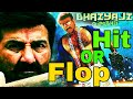 Bhaiyaji Superhit Hit Or Flop 1st Day Box Office Collection Sunny Deol 2018