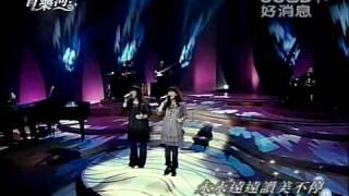 音樂河(22)~古舊十架/盡情的敬拜