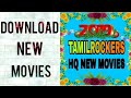 How to download movies in tamil rockers | New | Part -1 | FT
