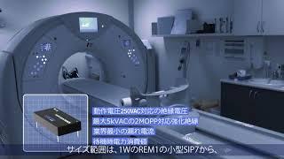 RECOM Medical: High-grade DC/DC converters and compact AC/DC power supplies (Japanese Subtitles)