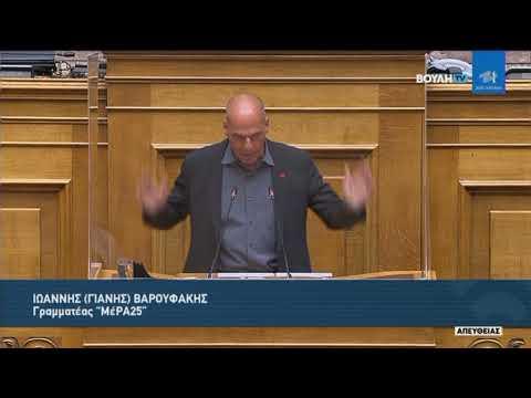Ι. Βαρουφάκης (Γραμματέας ΜέΡΑ25) (Ασφαλιστική Μεταρρύθμιση για τη Νέα Γενιά) (02/09/2021)