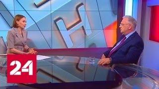 """""""Мнение"""". Дмитрий Шугаев о позиции России на рынке вооружений - Россия 24"""