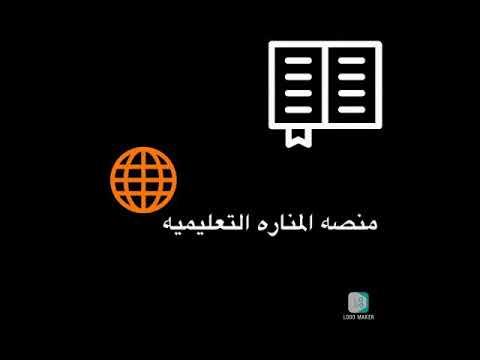 د. وليد مجدي حسن talb online طالب اون لاين