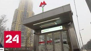 В 2018 году столичное метро начнет расширяться за счет сквозных диаметров - Россия 24