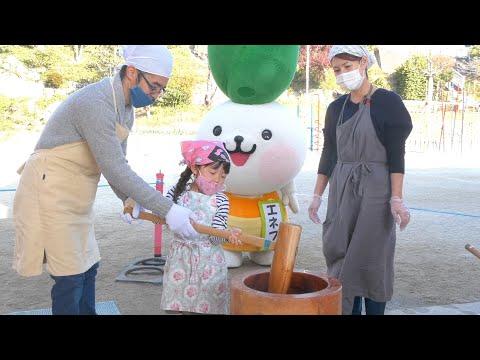 志都呂幼稚園 もちつき体験