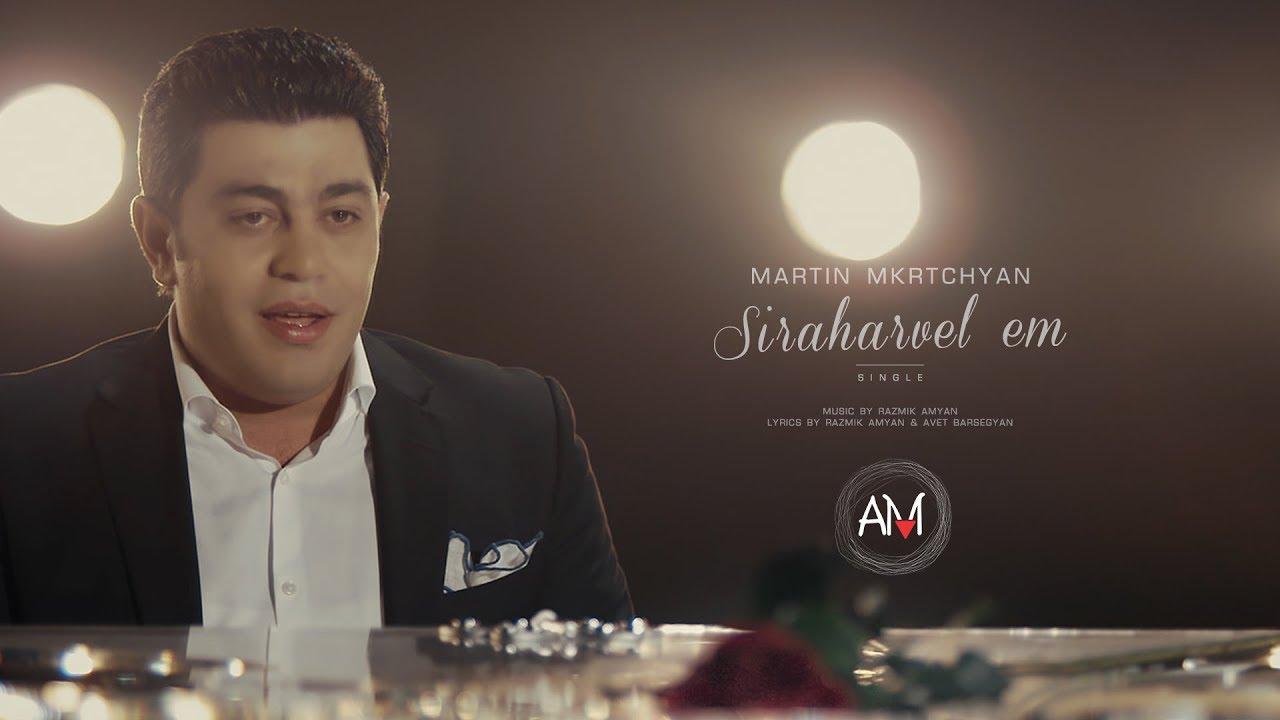 Martin Mkrtchyan – Siraharvel em