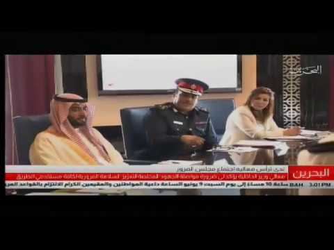 معالي وزير الداخلية يترأس اجتماع مجلس المرور 2018/6/7