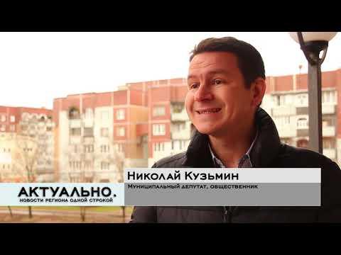 Актуально Псков / 27.11.2020