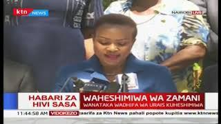 Wanasiasa wa zamani wazungumza kuhusu joto la siasa hapa inchi