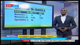 Afrika Mashariki: Hali ya Maisha Kenya - 14/03/2017