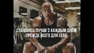 THE BEST MOTIVATION #2 MADNESS is a DREAM 4 MINUTES #МОТИВАЦИЯ