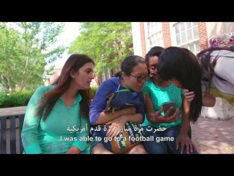 The University of Alabama: Baheya Jaber - West Bank (2017)