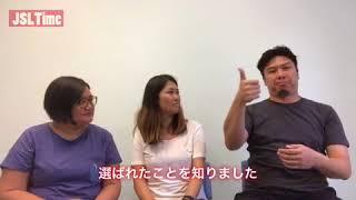 【クラウドファンディング挑戦中】HKSL From Deaf Starからメッセージをいただきました!