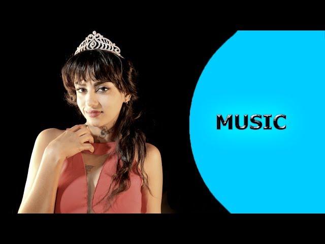 Ella TV - Millen Hailu - Mechiuni | መቺኡኒ - New Eritrean Music 2017 - [ Official Music Video ]