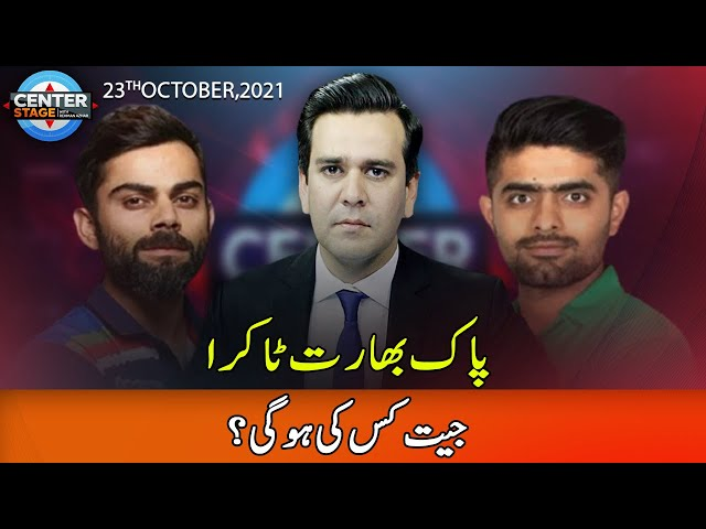 Center Stage With Rehman Azhar   23 October 2021   Express News   IG1H