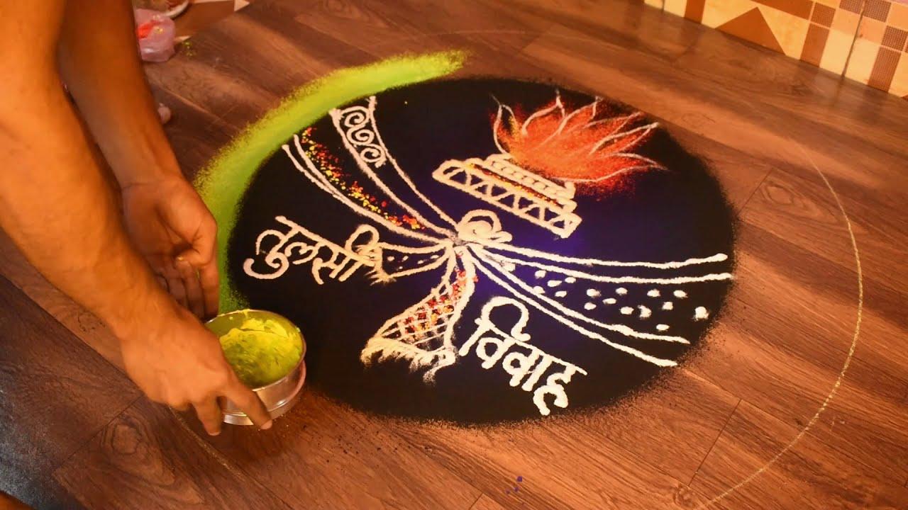 attractive tulsi vivah rangoli design by rohit art