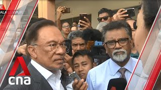 Anwar Ibrahim gives CNA's Melissa Goh his first comments on Malaysian Prime Minister Dr Mahathir Mohamad's resignation as he leaves the palace after meeting with the king. Details: https://cna.asia/2PlvSQ9  Subscribe to our channel here: https://cna.asia/youtubesub   Subscribe to our news service on Telegram: https://cna.asia/telegram  Follow us: CNA: https://cna.asia CNA Lifestyle: http://www.cnalifestyle.com  Facebook: https://www.facebook.com/channelnewsasia Instagram: https://www.instagram.com/channelnewsasia Twitter: https://www.twitter.com/channelnewsasia