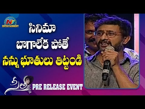 Director Teja Super Speech At Sita Telugu Movie Pre Release Event