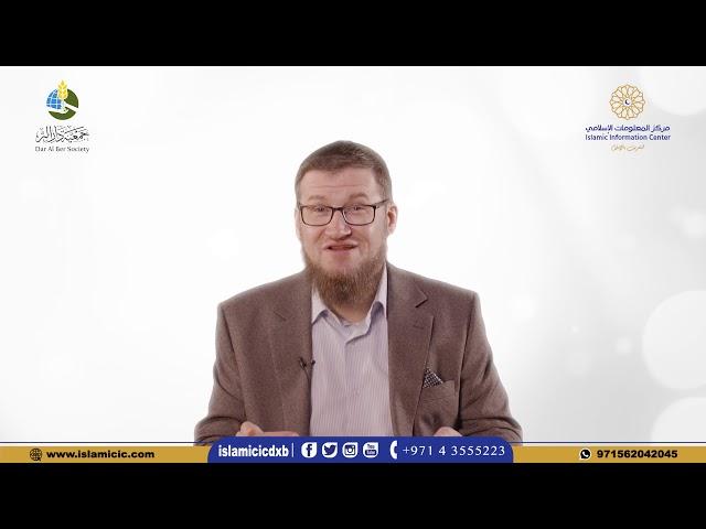 Quran - Purpose - Part 1