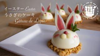 ✴︎うさぎケーキの作り方!苺とホワイトチョコ✴︎How To Make Easter Cake✴︎ベルギーより#55