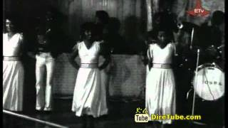 Ethiopian Oldies Music By Midr Tor Band