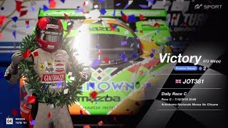 JOT381 GRAN TURISMO SPORT 071218 MONZA NC MAZDA 787B 3rd to 1st ONLINE RACE 11 LAPS 973rd WIN