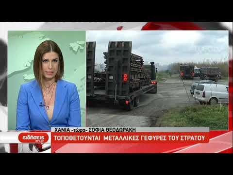 Η επόμενη μέρα από τις καταστροφές στην Κρήτη  | 27/02/2019 | ΕΡΤ
