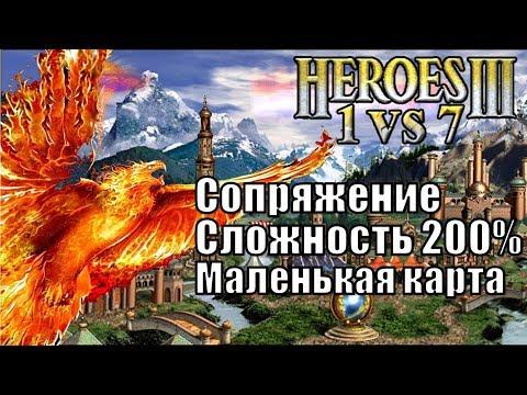 Карты для героев меча и магии 4 xl